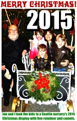 Link to 2015 Christmas Card