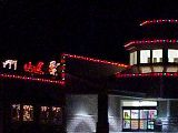 Link to Freeland Christmas Lights